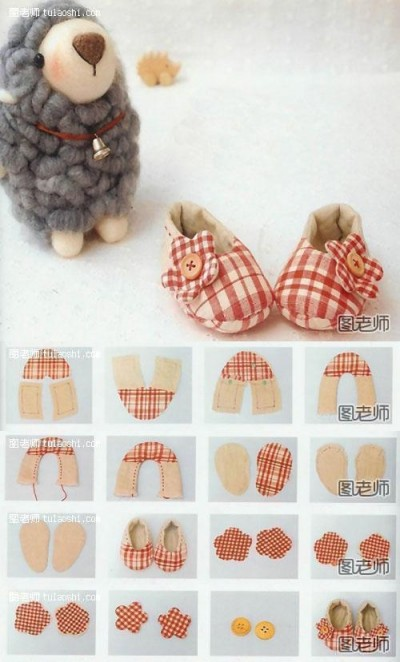 How to make lovely baby shoes