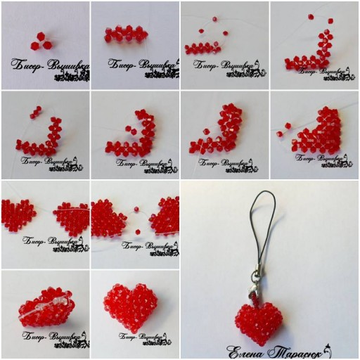 Heart-Shaped-Necklace-Featured