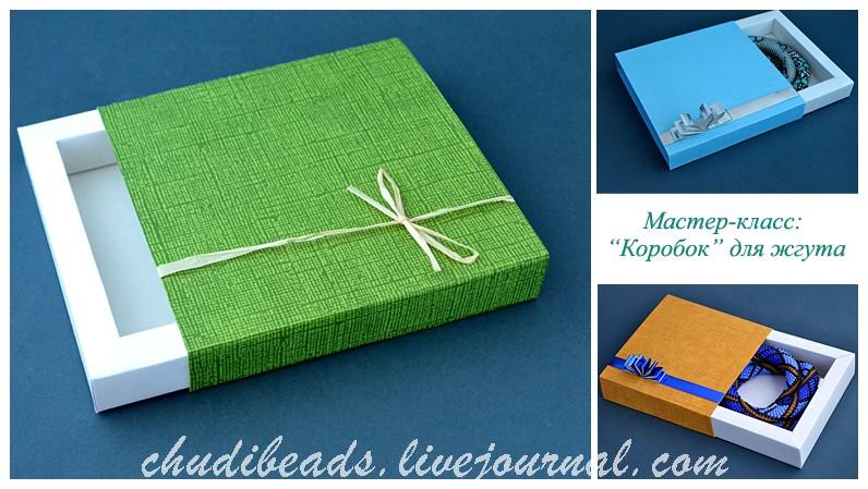 Gift-Box-01