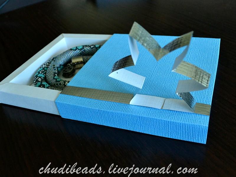 Gift-Box-13