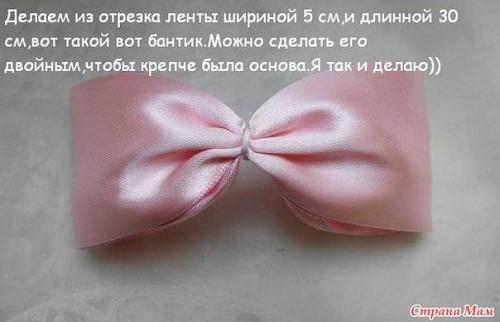 diy-easy-ruffled-ribbon-hairband-00-01