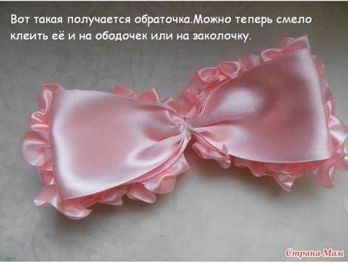 diy-easy-ruffled-ribbon-hairband-00-07