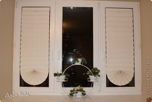 DIY Pull up Window Shade Made of Paper