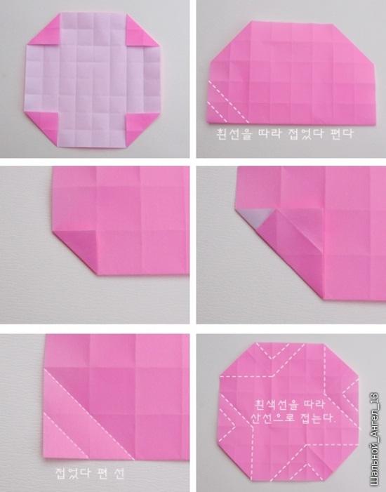 DIY Origami Kawasaki Rose