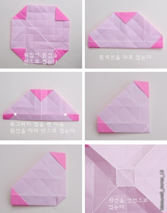 How To Make An Origami Kawasaki Rose Step By Step