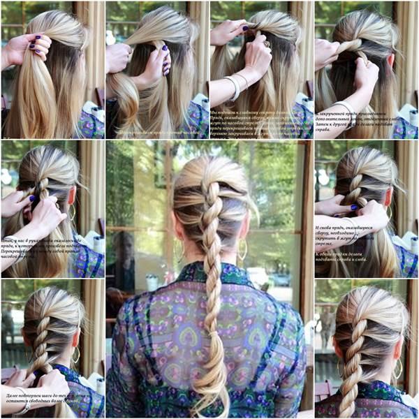 Diy Braided Hairstyles: DIY Twisted Rope Braid Hairstyle