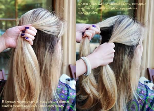 DIY Twisted Rope Braid Hairstyle