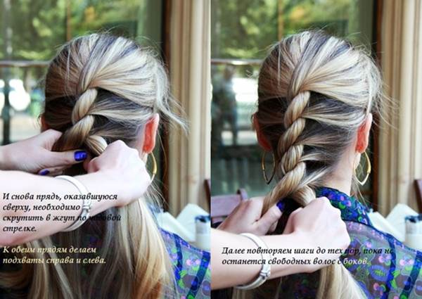 DIY Twisted Rope Braid Hairstyle