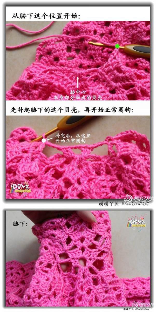 DIY-Beautiful-Crochet-Dress-00-07