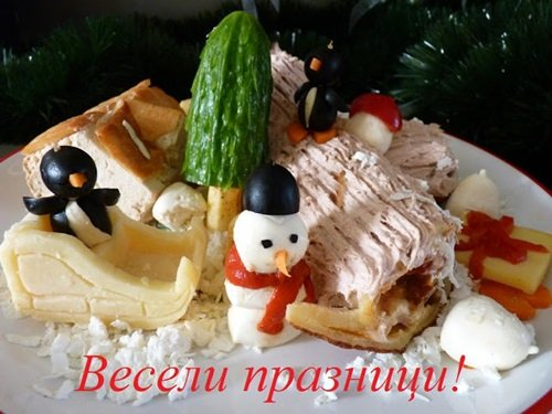 Christmas Story Appetizer