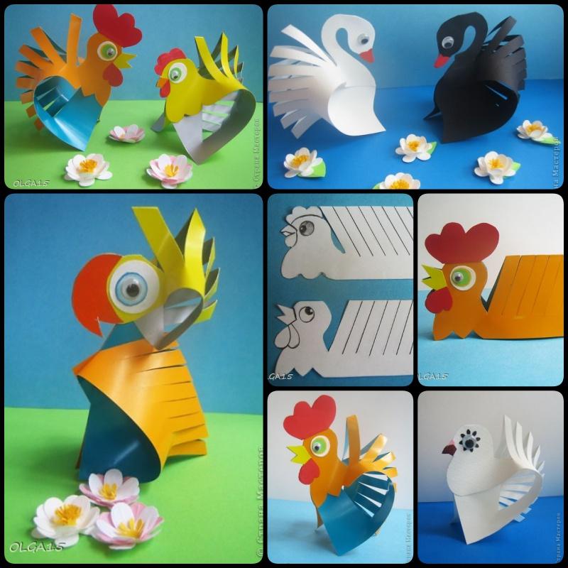 Diy Cute Paper Animal Crafts