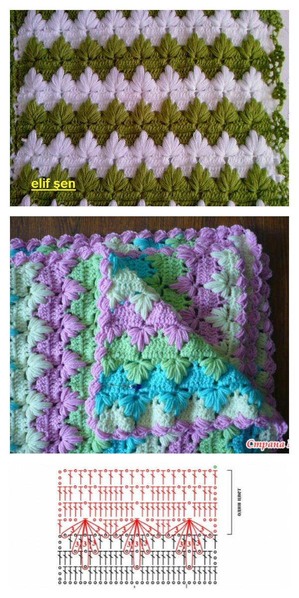 Crochet Spike Stitch Baby Blanket Free Pattern