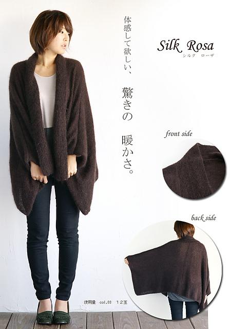 5aab62f0fd9a Stylish Cardigan Sweater Free Knitting Patterns
