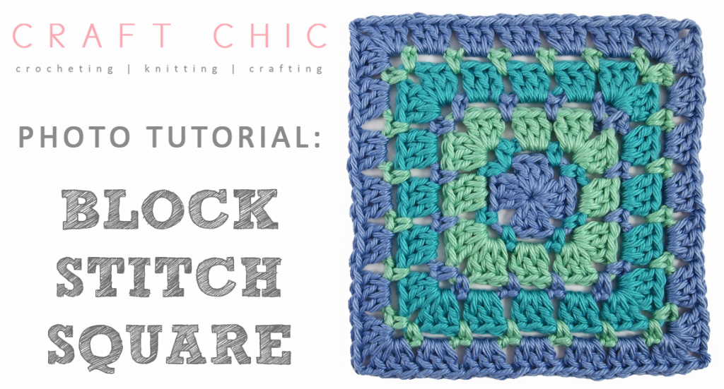 Block Stitch Square Free Crochet Pattern Cool Creativities